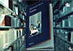 Premio letterario Biblioteche di Roma 2017: narrativa