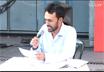 Serata Ennio Flaiano a cura dell'Associazione Culturale Labit. I parte