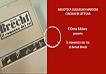 Editori in Circolo: L'Orma editore presenta Bertolt Brecht, Il romanzo dei tui, traduzione di Marco Federici Solari